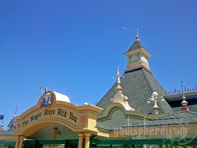 Enchanted Kingdom Exit Gate