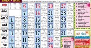 Telugu Calendar 2013 in pdf by