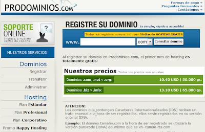 Registro de dominio