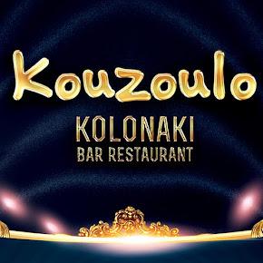 ΚΟΛΩΝΑΚΙ : Kouzoulo Kolonaki