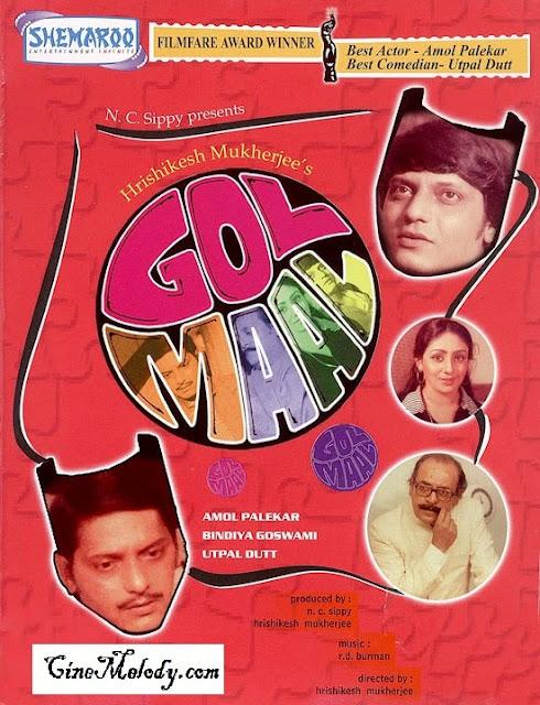 Gol Maal  1979