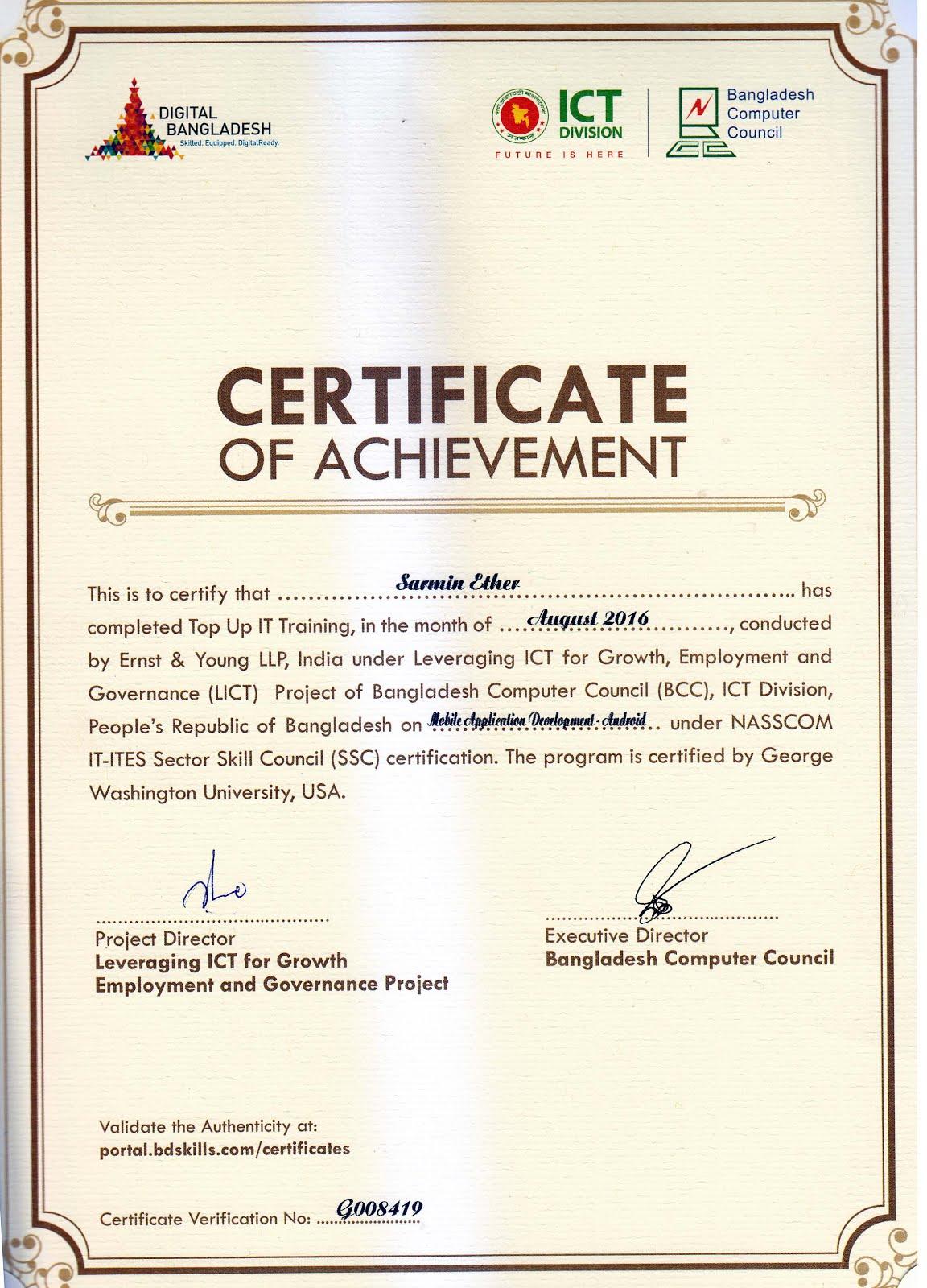 resume of engineer sarmin ether  resume of engr  sarmin