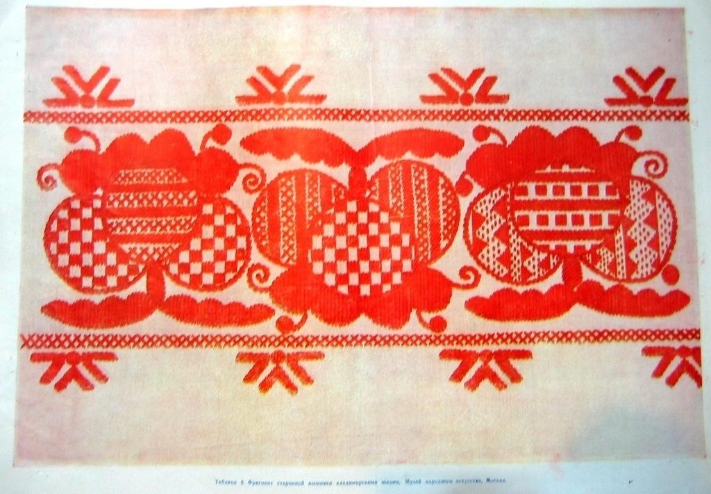 Владимирский шов вышивка 39