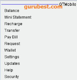 how to apply and activate  gtmobile