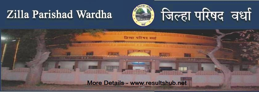 ZP Wardha Bharti 2014 Notification Details