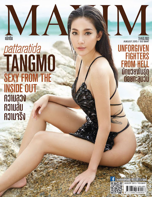 Actress, Singer, Model @ Tangmo Pattaratida - Maxim Thailand, August 2015