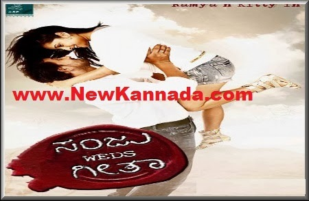Sanju Weds Geetha (2011) Kannada Mp3 Songs Download