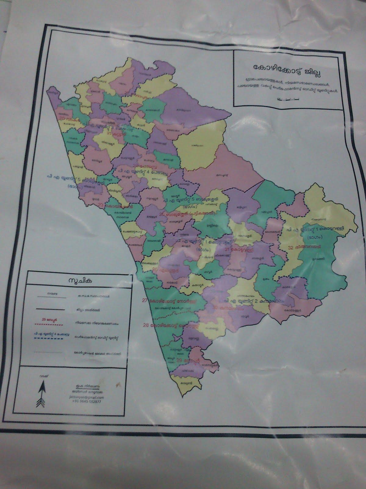 Kozhikode MAP