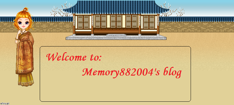 memory882004&#39; blog