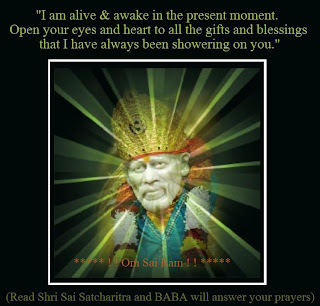 My Kind Baba's Miracles In My Life - Anonymous Devotee