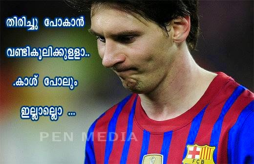 messi funny photo comments