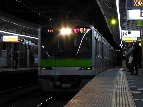 京王電鉄 急行 桜上水行き 10-300R形