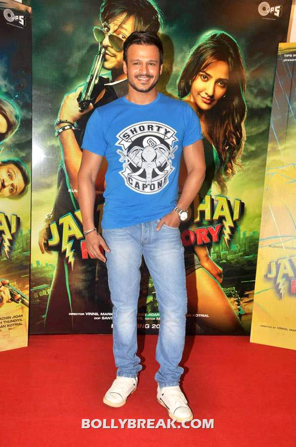 Vivek Oberoi - (3) - Neha sharma at Promo launch of 'Jayanta Bhai Ki Luv Story'