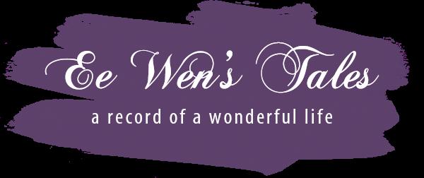 Ee Wen's Tales