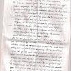 10 Δεκεμβρίου 1940: Επιστολή προς οικογένεια πεσμένου Καριτσιώτη στρατιώτη