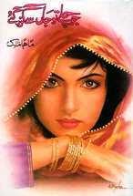Jo Chale Tou Jaan Se Guzar Gaye Written By Maha Malik