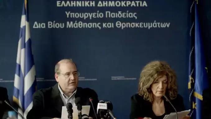 Μέχρι και η Ιαπωνία διαμαρτύρεται στον Φίλη για την περικοπή των Αρχαίων Ελληνικών στα σχολεία!