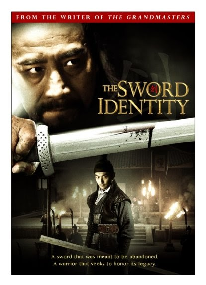 The Sword Identity (Wo kou de zong ji) (2011)
