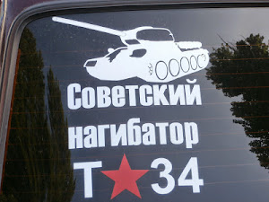 Le 9 mai en Russie