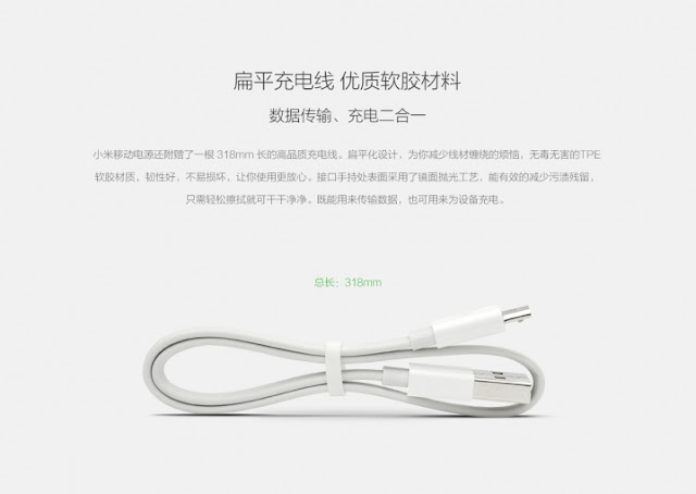 Mi Power Bank - Cable
