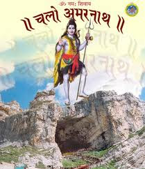 Amarnath Yatra 2012 Registration