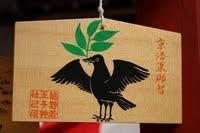 Kumano Nyakuōji-Jinja