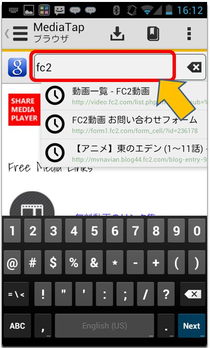 Web上の動画をiPhoneに保存する方法2つ | minto.tech