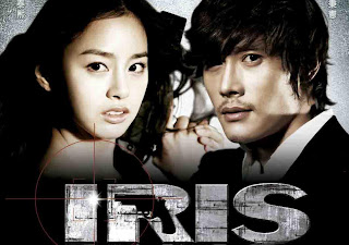Watch Iris Online