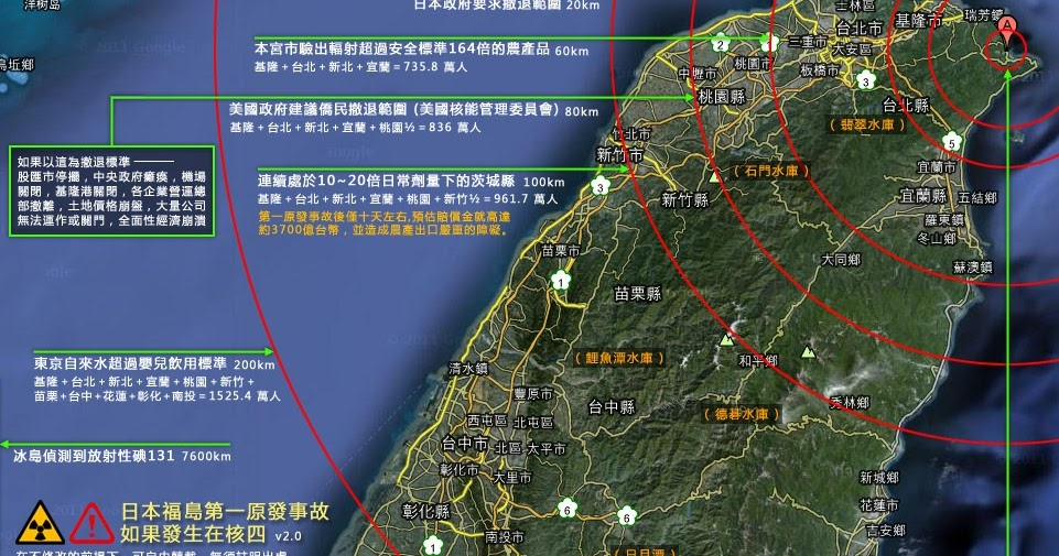 random notes: 台灣核安要聞 2014, 2013, 2012, 2011