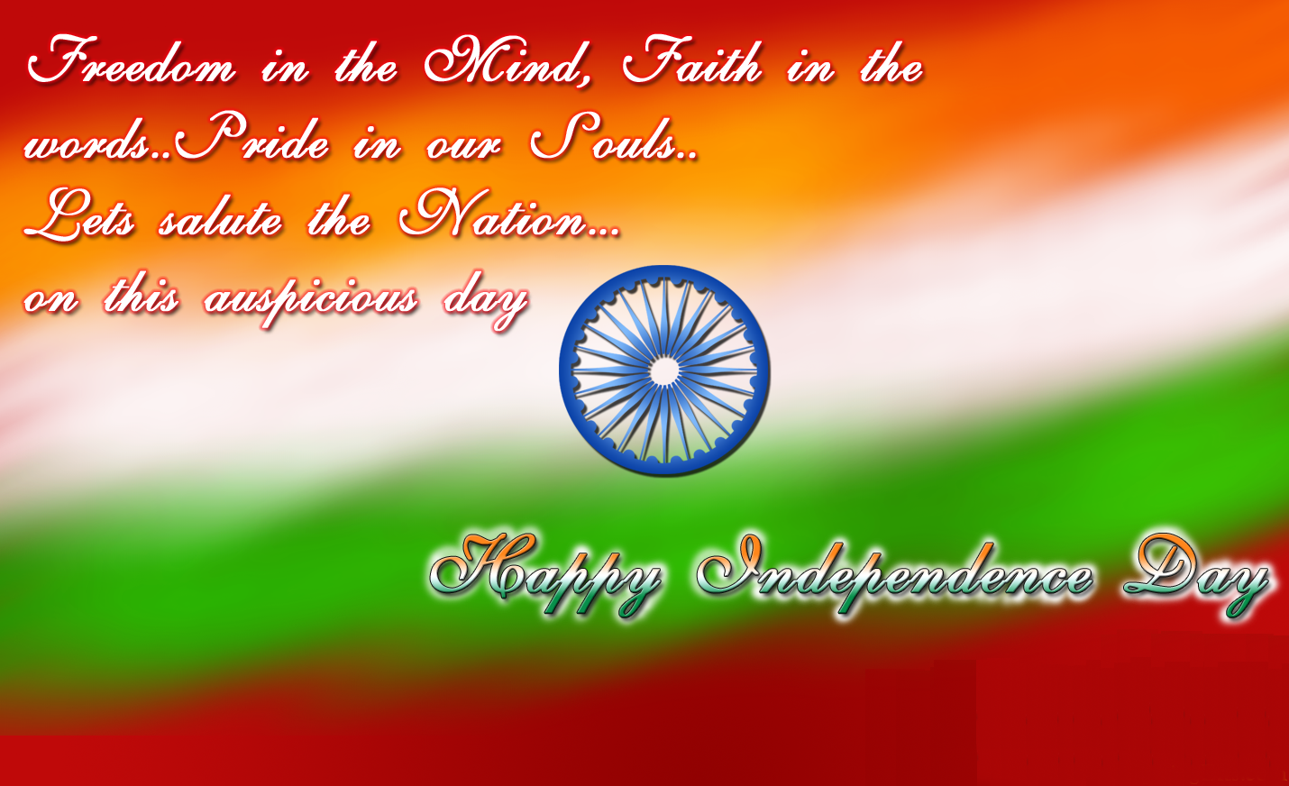 independence day images for whatsapp dp, fb, twitter, snapchat