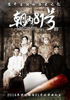 Nhà Số 81 Kinh Thành - ...