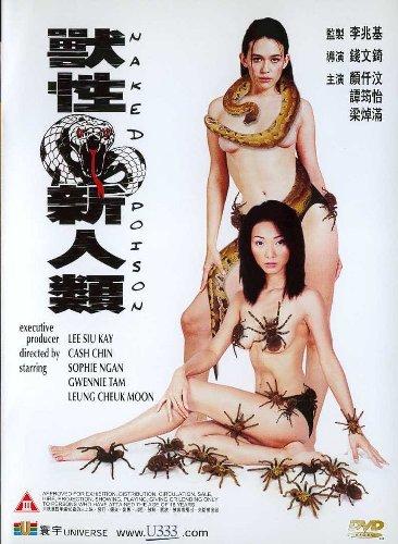 Phim 18+ Trung Quốc - Rắn Độc - Phim Người Lớn