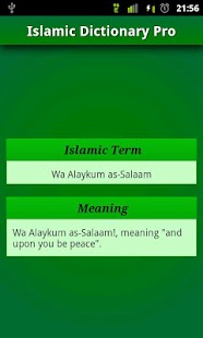 Islamic Dictionary