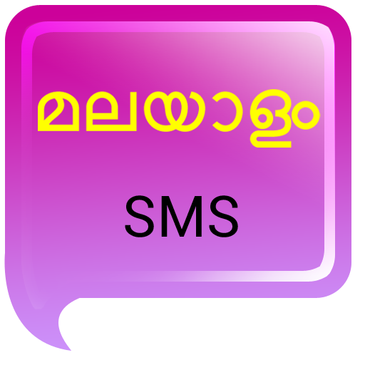 Memories Of School Life Quotes In Malayalam School Days Quotes In