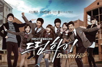 231 · 51 kB · jpeg, DOWNLOAD FILM GRATIS DRAMA KOREA DREAM HIGH
