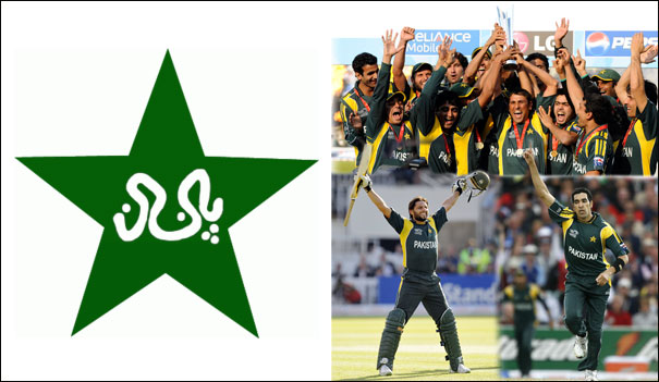how to join pakistan cricket team
