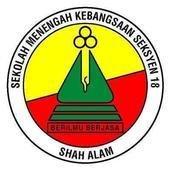 Logo SMK Seksyen 18