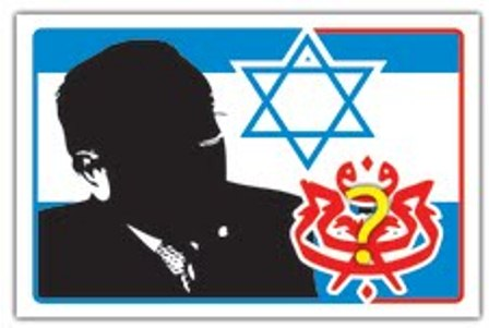 http://3.bp.blogspot.com/_-0saaYhDx_s/TR_M8swz0DI/AAAAAAAAH7k/UEeYJz4QHUE/s1600/Menteri-rogol-amah-3.jpg