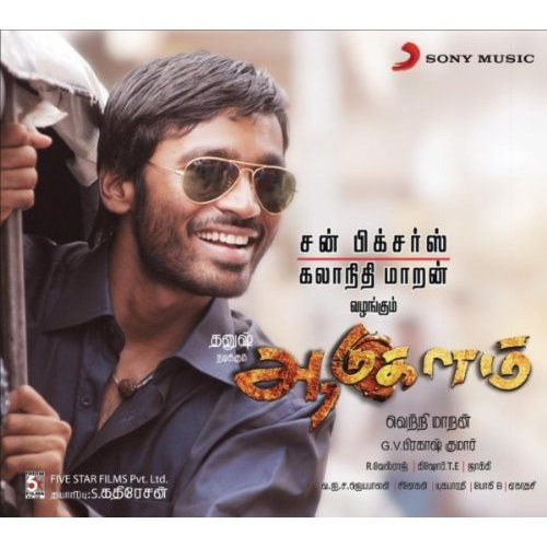 songs: Aadukalam - Dhanush(2010) new tamil songs free