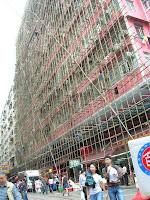 Andamios de bambú, Hong Kong, China, vuelta al mundo, round the world, La vuelta al mundo de Asun y Ricardo