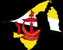 Negaraku Brunei Darussalam