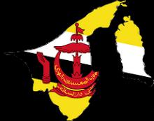 Negaraku Brunei Darussalam
