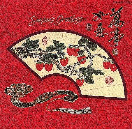 Hot usa news 4 u chinese new year greetings m4hsunfo