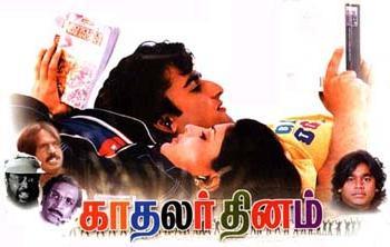 Watch Kadhalar Dhinam movie Online