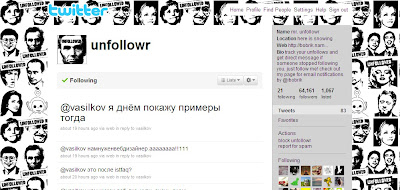 Cara Mengetahui yang Unfollow Twitter