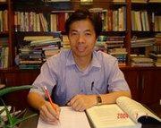 Prof. Yang Xu