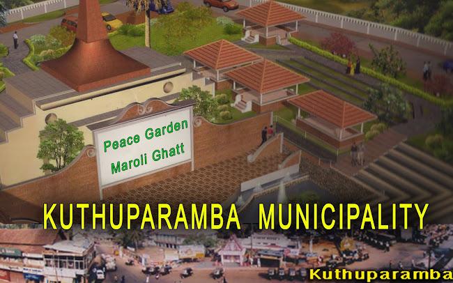 KUTHUPARAMBA MUNICIPALITY