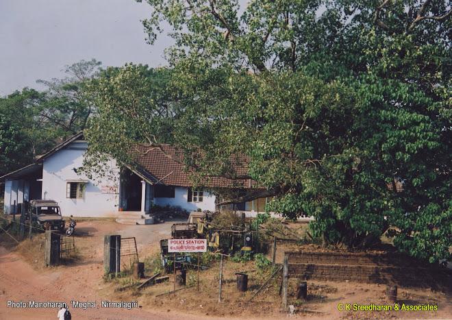 Kuthuparamba Police Station
