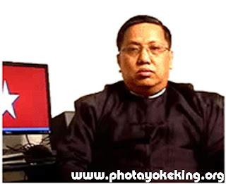 >Christi Island Massacare by the Burmese Regime – VOA Burmese Radio Interview