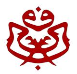 Ketua Pergerakan Pemuda Cawangan